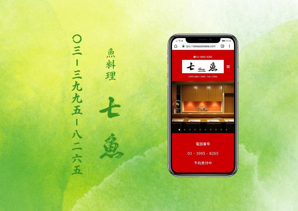 【還暦】長寿祝い料理のテイクアウト