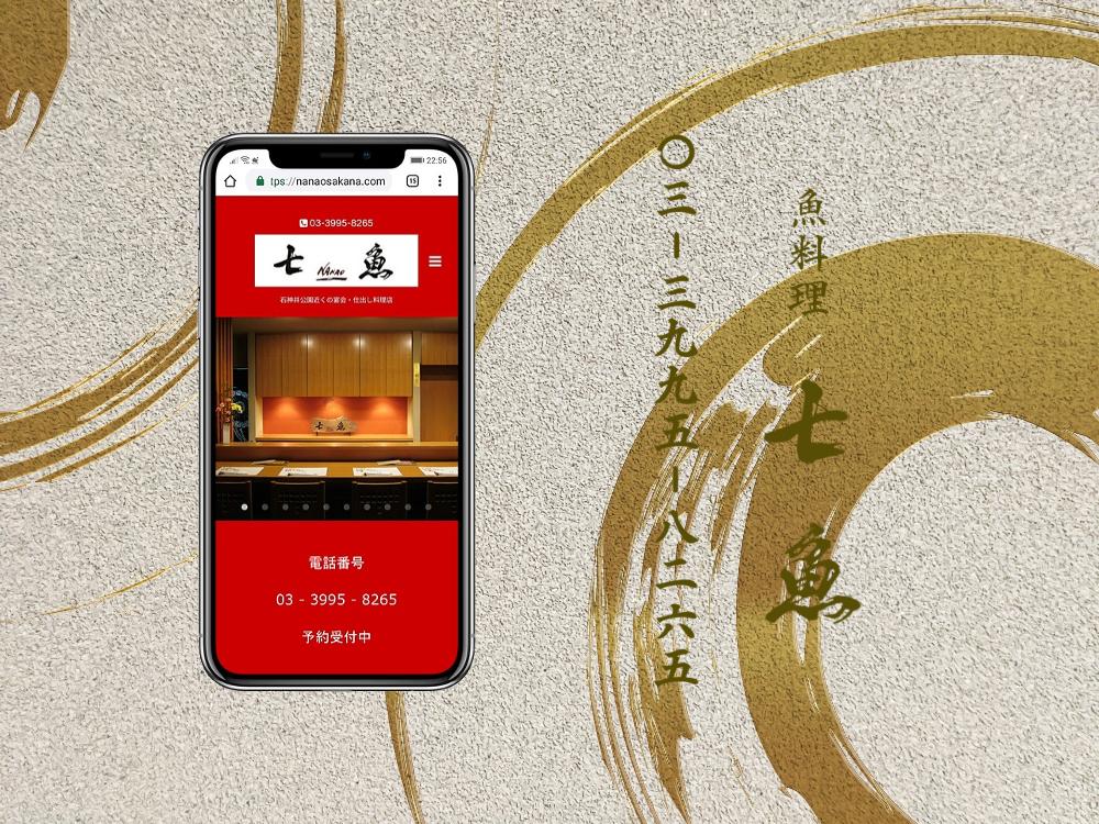 【古稀】石神井公園に長寿祝いのお祝い料理宅配
