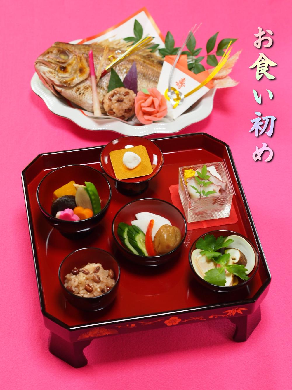 【560組の実績】武蔵関へお食い初めの仕出し宅配