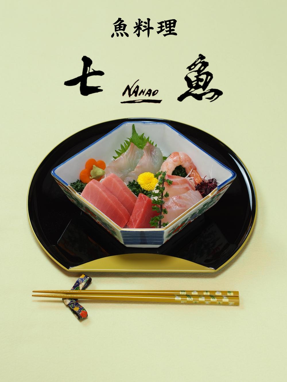 七魚の店で食事会【店舗営業してます】