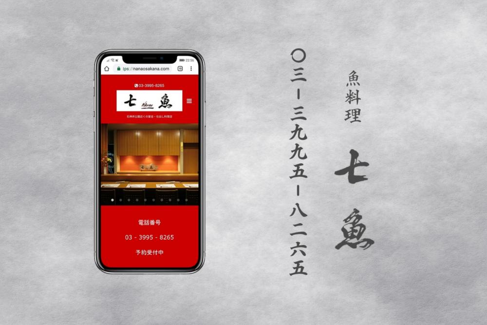 大泉学園に法事料理の仕出し宅配【お斎】