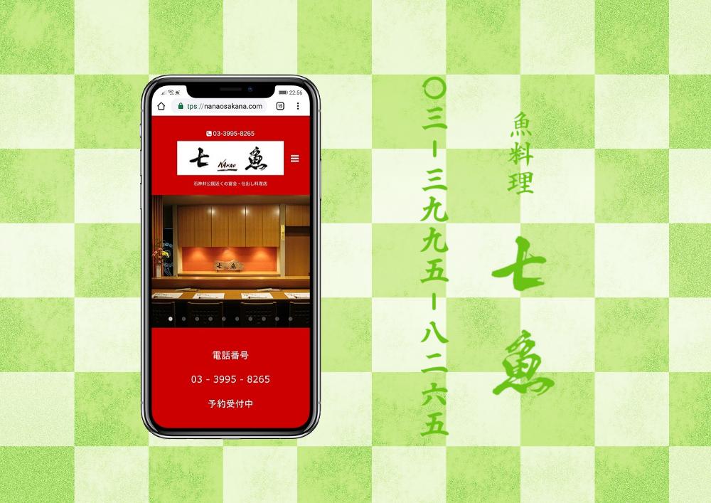 お弁当のテイクアウト【すごい人気】