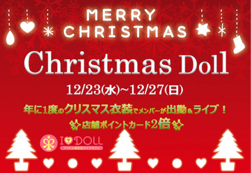 クリスマス2020.jpg