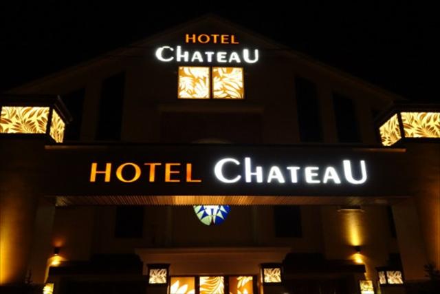 ラブホテルは高山市で激安を提案する【ホテル シャトー】を活用しよう