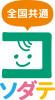 全国共通logo.jpg