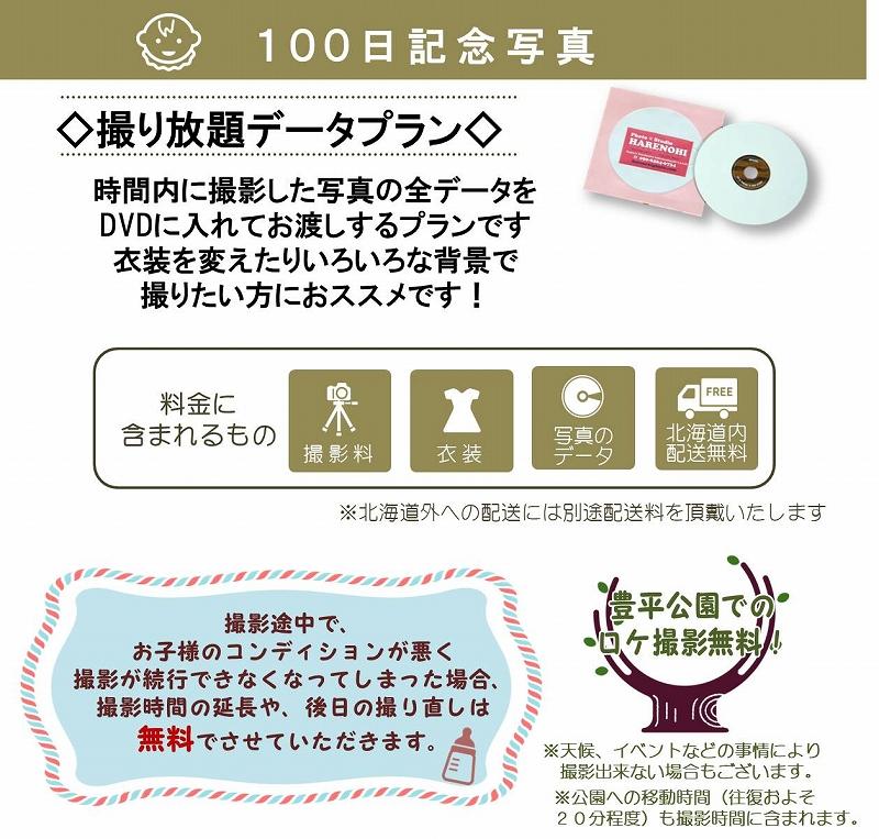 s-2020百日撮り放題①.jpg