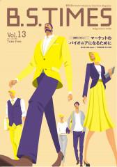 BS.times表紙-1.jpg