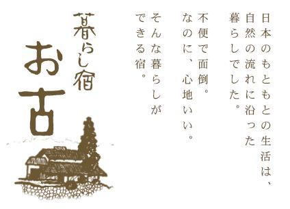 補助 宿泊 広島 県