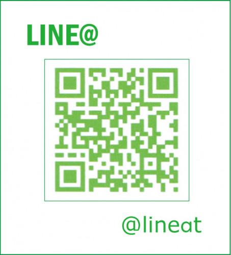 LINE@-QRコード.jpg