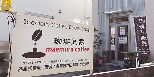 店舗&看板-1040-PX.jpg