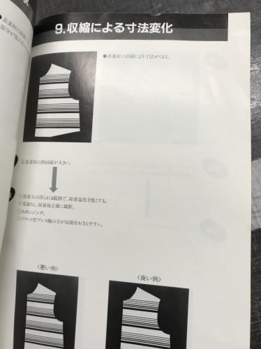 35844B7E-B36D-45E1-913B-7D93E3BD4DB2.jpeg