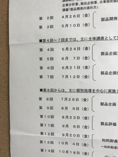 DB03830E-48BB-42FE-96F1-78290B63CE4D.jpeg