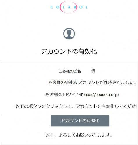 00_通知メール.jpg