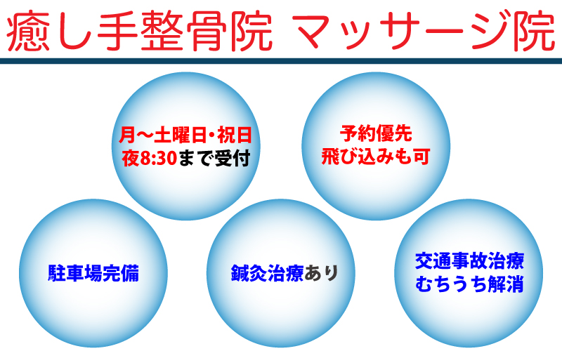 iyashite_img_05_3.jpg