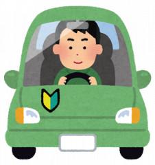 car_drive_mark_syoshinsya.png