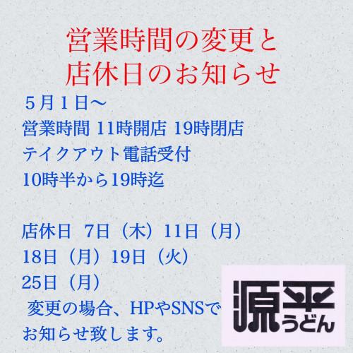 IMG_9423-30-04-20-21-31.JPG