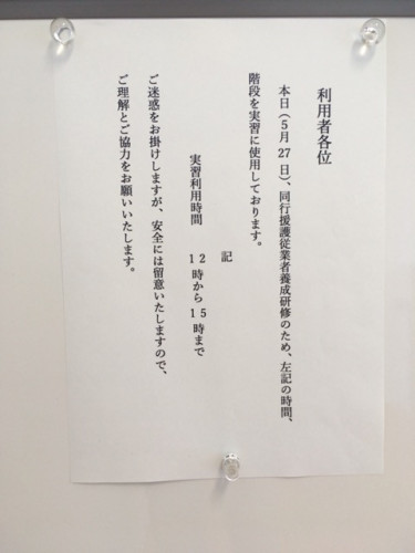 IMG_8649.JPG