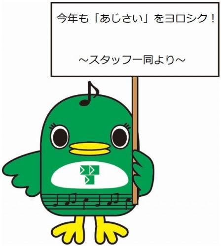 10narashido_board.jpg