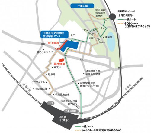 生涯学習センター地図.jpg