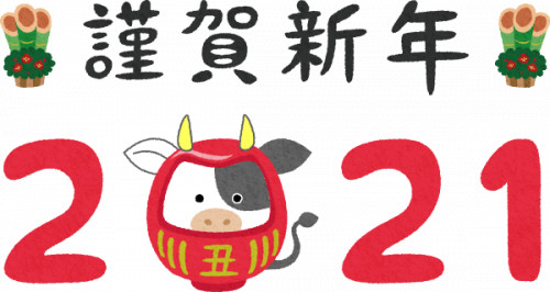 cows-daruma-kingashinnen-year2020.png