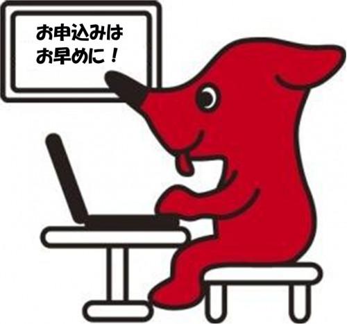 ちーばくん.png