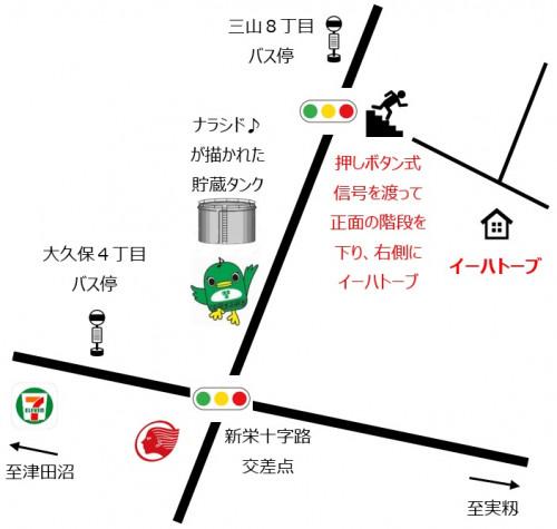 周辺地図画像.jpg