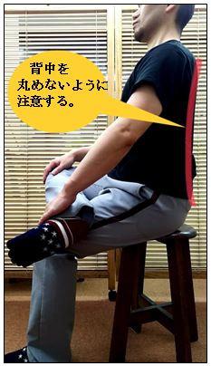 前屈痛臀筋スト3.JPG