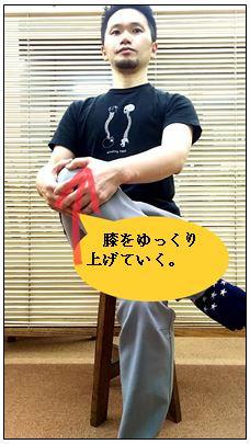 前屈痛臀筋スト2.JPG