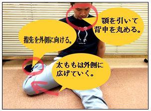 後屈痛臀筋スト1.JPG