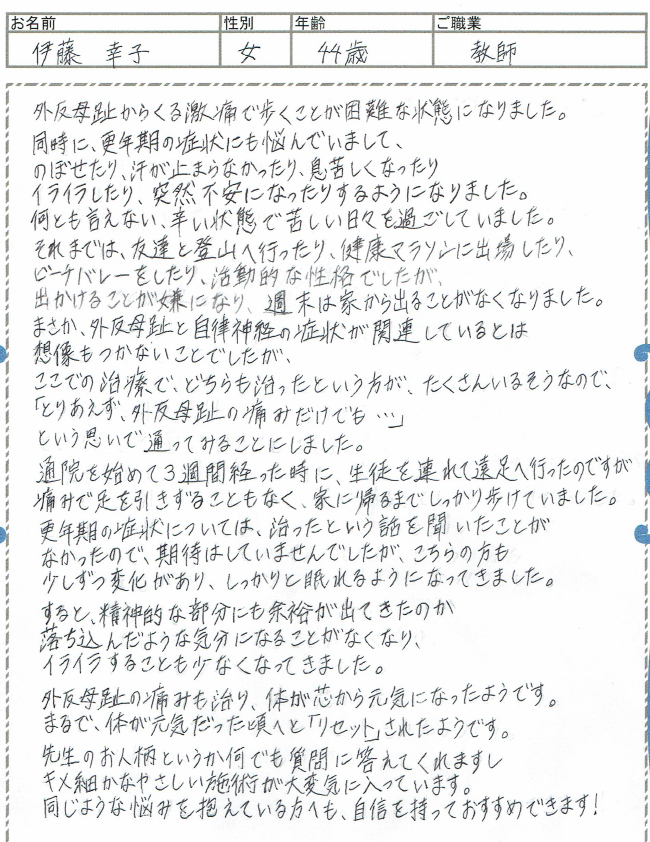 2017-03-14 (4).png