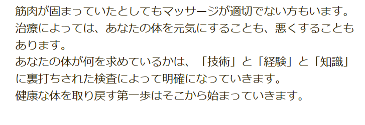 2019-08-28 (7).png