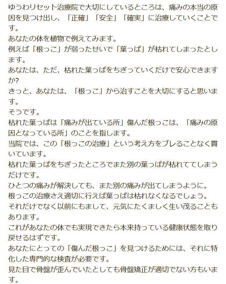 2019-08-28 (6).png