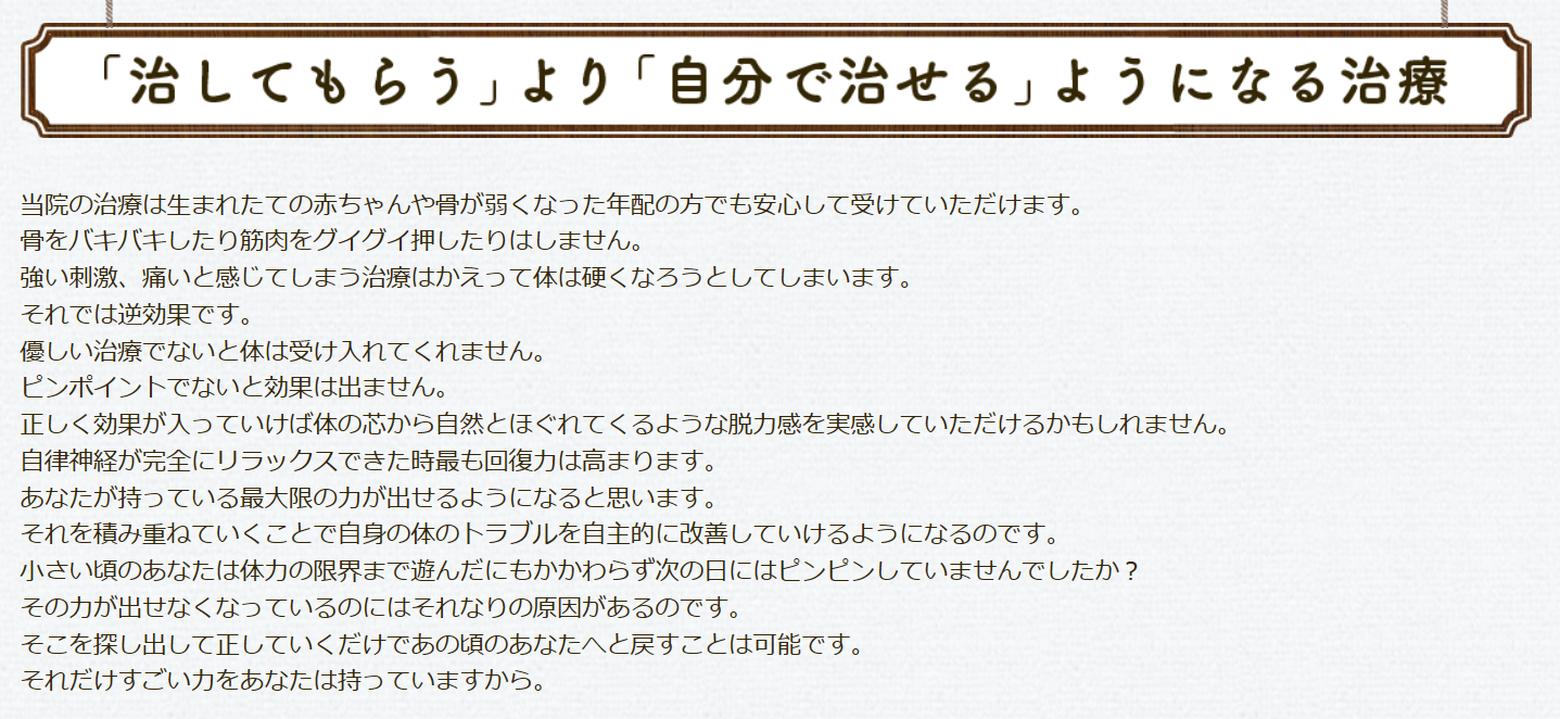 2019-08-28 (11).png
