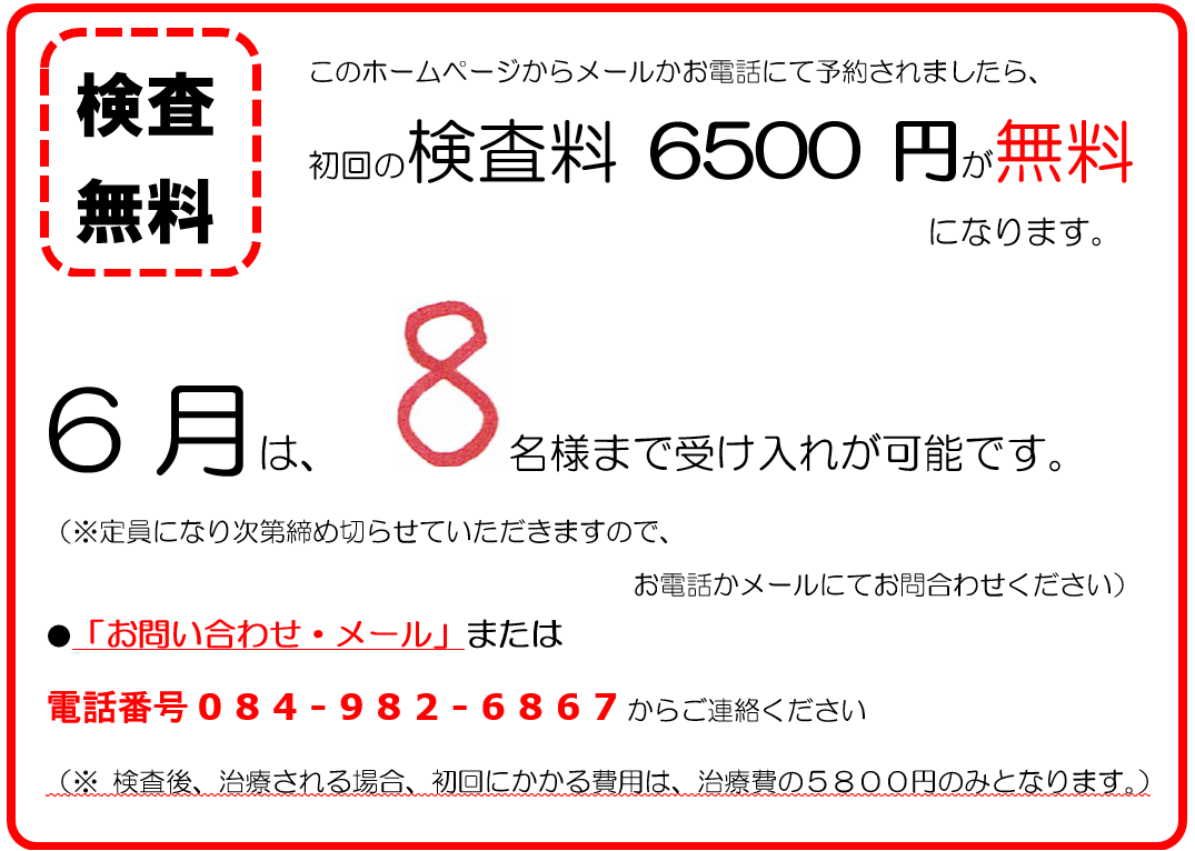 2019-05-28 (2).png