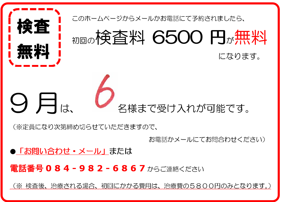 2019-09-03 (2).png