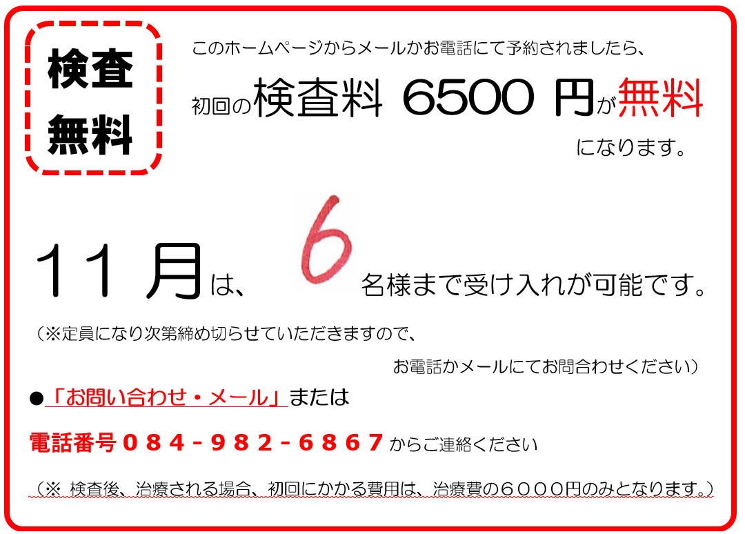 2019-11-12 (2).png