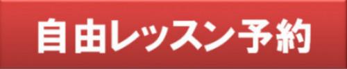 オンライン韓国語、オンラインハングル.png