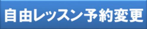 オンライン韓国語、オンラインハングル12.png