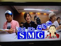 1028志村動物園02.JPG