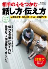 GKNB_BKB0000405916876_75_COVERl.jpg