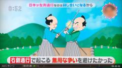 0714チコちゃん03.jpg