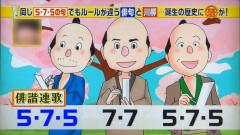 0924この差03.JPG