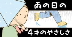 02-サムネ02.jpg
