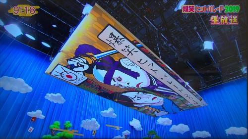 0101ヒットパレード01.JPG