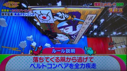 0101ヒットパレード03.JPG