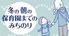 01-サムネ02.jpg