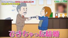 0729中居君決め手02.jpg