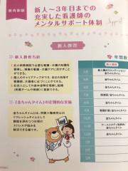 0830北小田原病院01.jpg