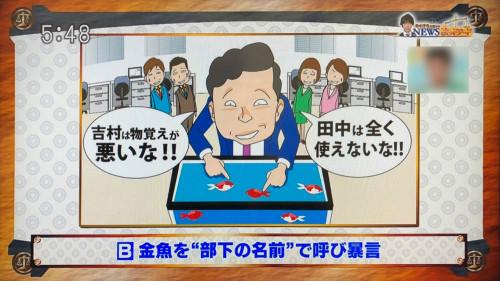 五時に夢中02.jpg