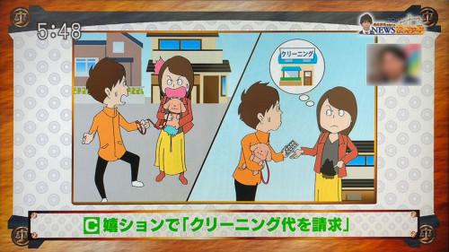 五時に夢中01.jpg